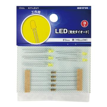 LED 発光ダイオード 工作用 φ3mm 黄 5個入 [品番]00-1714