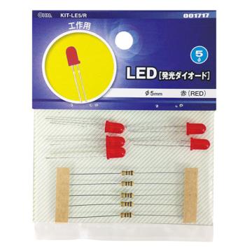 LED 発光ダイオード 工作用 φ5mm 赤 5個入 [品番]00-1717