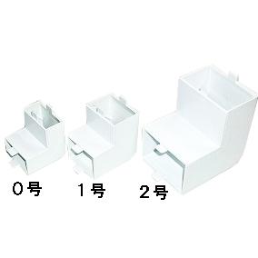 ダクト用入・出隅 2号 [品番]00-4167