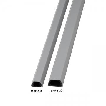 タフモール Lサイズ グレー 1m [品番]00-4275