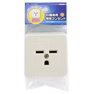IH器具用接地コンセント [品番]00-8289