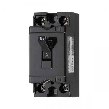 安全ブレーカー 15A AC100V [品番]00-8451