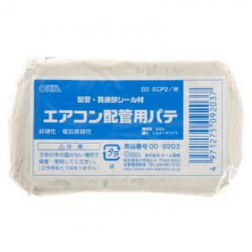 エアコン配管用パテ 白 200g [品番]00-9203