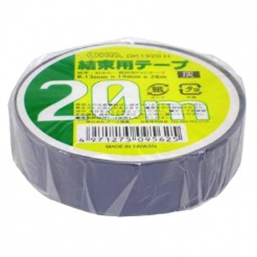 結束用テープ 20m 灰 [品番]00-9562