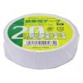 結束用テープ 20m 白 [品番]00-9563
