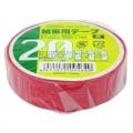 結束用テープ 20m 赤 [品番]00-9564