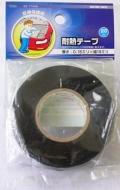 耐熱テープ20m [品番]00-9565