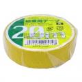 結束用テープ 20m 黄 [品番]00-9574