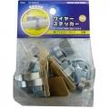 ワイヤーステッカー S50 15個入 [品番]00-9884