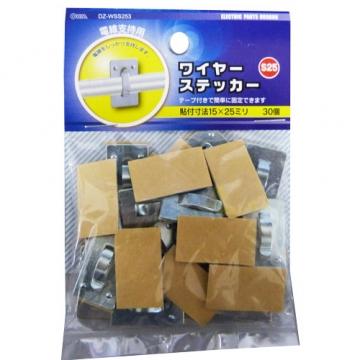 ワイヤーステッカー S25 30個入 [品番]00-9886