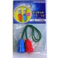 小ソケット E-10 [品番]04-0285