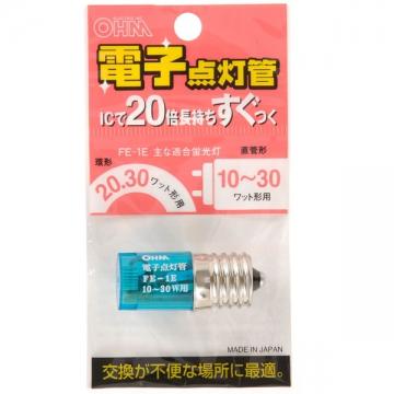 電子点灯管 FE-1Eタイプ [品番]04-1426