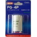 点灯管 FG-4P 蛍光灯40W用 [品番]04-1454