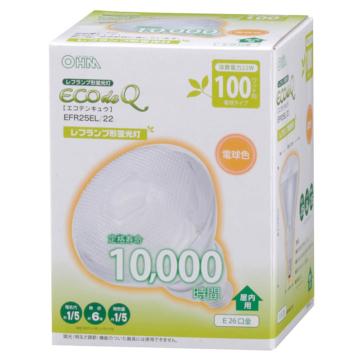 電球形蛍光灯 レフランプ形 E26 100形相当 電球色 エコデンキュウ [品番]04-3270