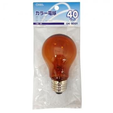 白熱カラー電球 E26 40W アンバー [品番]04-6001