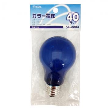 白熱カラー電球 E26 40W ブルー [品番]04-6004