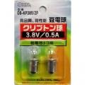クリプトン球 3.8V/0.5A [品番]04-6441