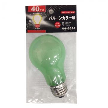 バルーンカラー球 E26 40W グリーン [品番]04-6691