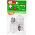 ミニクリプトン球 40形相当 PS-35 E17 ホワイト 2個入 [品番]04-7096