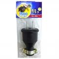 補修用 防水プラグ 2P/15A [品番]04-7201
