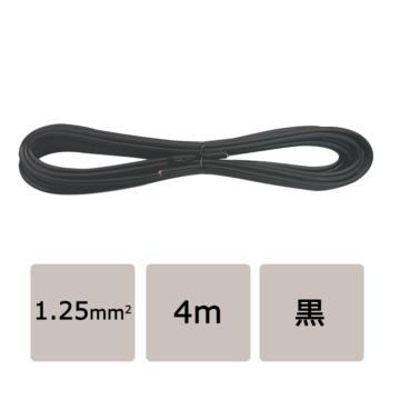 ビニール平行線 VFF 1.25mm2 4m 黒 [品番]04-7337