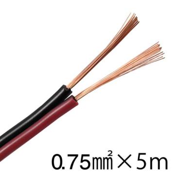 スピーカーコード 0.75mm2 赤黒 5m [品番]04-7393