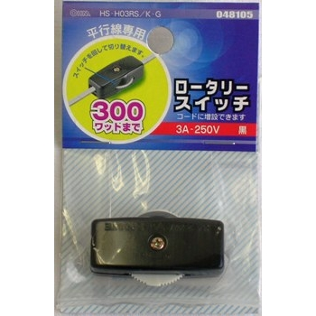 ロータリースイッチ 黒 [品番]04-8105