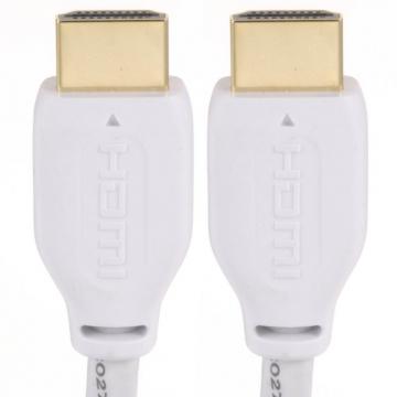 HDMI ケーブル 白 1.5m [品番]05-0258