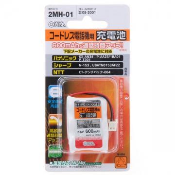 コードレス電話機用充電池 パナソニック/シャープ/NTT [品番]05-2001