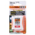 コードレス電話機用充電池 パナソニック/シャープ [品番]05-2008