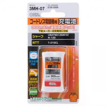 コードレス電話機用充電池 シャープ/NTT [品番]05-2009