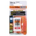 コードレス電話機用充電池 パナソニック/NTT [品番]05-2011