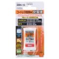 コードレス電話機用充電池 パイオニア/日立 [品番]05-2012