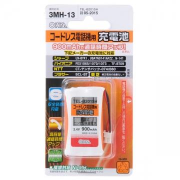 コードレス電話機用充電池 シャープ/パイオニア/NTT/ブラザー/東芝 [品番]05-2015