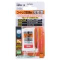 コードレス電話機用充電池 パナソニック/NTT/日立 [品番]05-2016