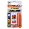 コードレス電話機用充電池 キヤノン HBT200 [品番]05-2018