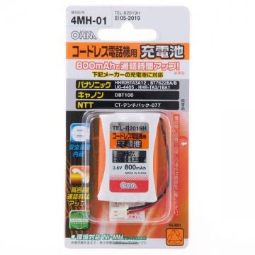 コードレス電話機用充電池 パナソニック/NTT [品番]05-2019