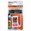 コードレス電話機用充電池 NTT/シャープ [品番]05-2020