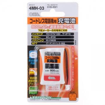 コードレス電話機用充電池 パイオニア/ブラザー/パナソニック/NTT [品番]05-2021