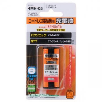 コードレス電話機用充電池 パナソニック/NTT [品番]05-2023