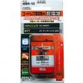 コードレス電話機用充電池 パナソニック/NTT [品番]05-2028