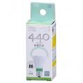 LED電球 小形 E17 40形相当 昼白色 [品番]06-1330