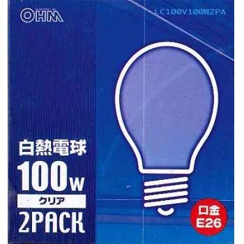 白熱電球 E26 100W クリア 2個入 [品番]06-2582