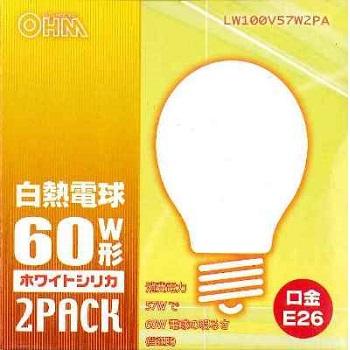 白熱電球 E26 ホワイト 60W形 2個入 [品番]06-2584