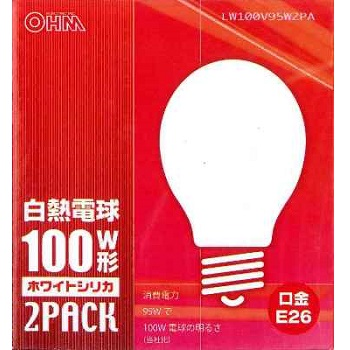 白熱電球 E26 ホワイト 100W形 2個入 [品番]06-2585