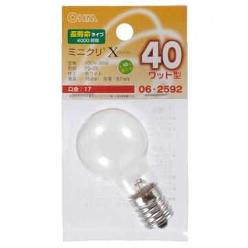 ミニクリプトン球 40形相当 PS-35 E17 ホワイト [品番]06-2592