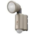 ハロゲンセンサーライト 100W×1灯 [品番]07-5569