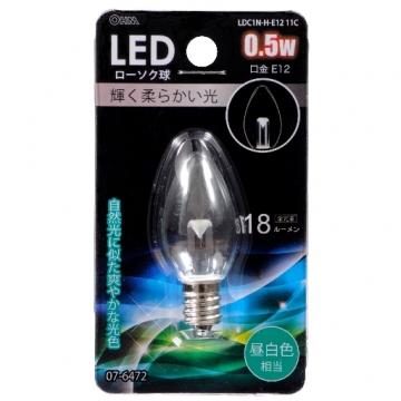 LEDローソク球装飾用 C7/E12/0.5W/18lm/クリア昼白色 [品番]07-6472