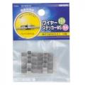 ワイヤーステッカー 5A 10個入 [品番]09-1578