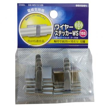 ワイヤーステッカー 15S 10個入 [品番]09-1591